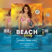 beach party psd flyer template net if