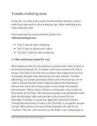 youtube marketing essay