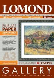 <b>Lomond Fine-Grainy Natural</b> White - grainy texture, А3, 165 gsm, 20 ...
