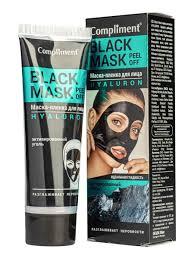 <b>BLACK</b> MASK <b>Маска</b>-<b>пленка для лица</b> ГИАЛУРОНОВАЯ ...