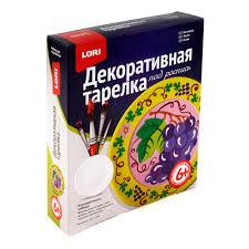 """<b>Декоративная тарелка</b> """"Виноград"""""""