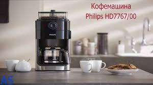 ОНЛАЙН ТРЕЙД.РУ — Кофемашина <b>Philips HD7767</b>/00 капельная