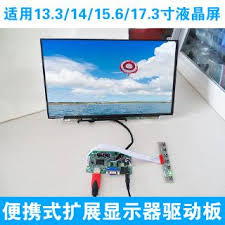 18th Samsung 120HZ <b>high score screen line</b> 41P 51P Lehua TV ...