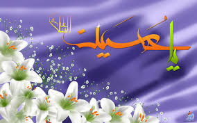 Image result for میلاد امام حسین