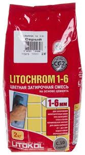 <b>Затирка Litokol</b> Litochrom 1-6 2 кг — купить по выгодной цене на ...