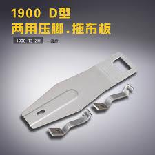 Купить 1900 13 для 1900 узловой машины с <b>длинным</b> D типом ...