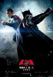 Image result for batman vs superman 2016 poster