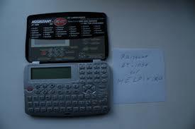 <b>ASSISTANT</b> AT-1094 - Электронный переводчик - Helpix