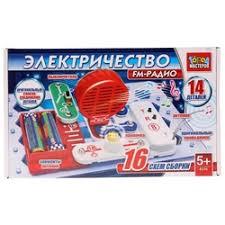 <b>Конструкторы ГОРОД МАСТЕРОВ</b> — купить на Яндекс.Маркете