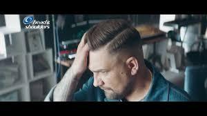 Реклама Хеден Шолдерс - Баста - YouTube