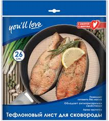 """<b>Лист</b> для сковороды """"You'll love"""", <b>тефлоновый</b>, диаметр 26 см ..."""