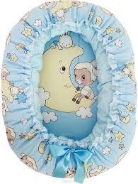 Детская <b>подушка Золотой</b> гусь Овечка на луне, голубой — купить ...