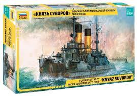 <b>Сборная модель ZVEZDA Флагман</b> 2-ой тихоокеанско... — купить ...
