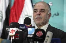 Image result for عبادی: تمامیت ارضی عراق قابل مذاکره نیست
