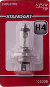 <b>Лампа</b> для авто <b>AUTOSTANDART</b> галогенная головного света ...