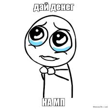 """""""Народный фронт"""" будет призывать ВР принять закон о спецконфискации до Нового года, - Тетерук - Цензор.НЕТ 6456"""