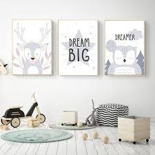 Nursery <b>Wall</b> Art – My <b>Urban</b> One
