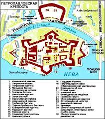 「1703, Петропа́вловская кре́пость」の画像検索結果