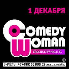 <b>Comedy Woman</b>
