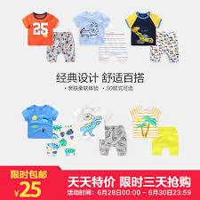 Рубашки, футболки, майки, кофты купить, отзывы, фото ...