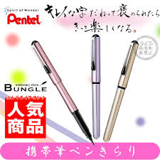 <b>Ручка</b>-<b>кисть Pentel</b> портативная карманная многоразовая ...