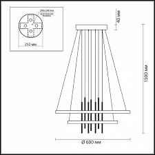 Подвесной <b>светильник ODEON LIGHT 3901/63L</b> L-VISION купить ...