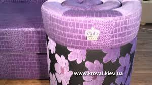 Фиолетовый <b>диван</b>: к чему подойдет и с чем его можно сочетать?