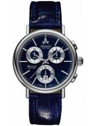 <b>Часы Atlantic</b> купить в Санкт-Петербурге - оригинал в ...