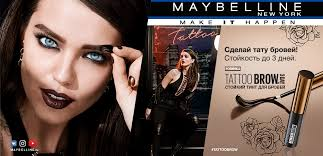 <b>Гелевый тинт для бровей</b> Brow Tattoo от Maybelline New York ...