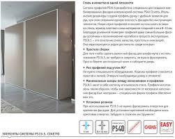 4 Система рамочных проф PS19.5+ обложка.cdr