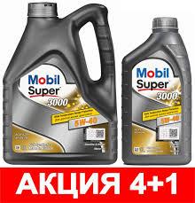 <b>Моторные масла Mobil</b> - купить <b>моторное масло Мобил</b>, цены в ...
