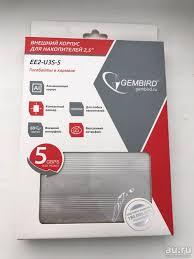 """<b>Внешний</b> бокс для HDD 2.5"""" USB 3.0 <b>Gembird EE2</b>-<b>U3S</b>-<b>5</b>-<b>S</b> ..."""