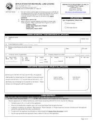 doc 564729 printable resume microsoft office word print a resume online resume builder sample linkedin resume printable resume