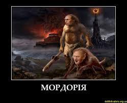 Санкции США не являются легитимным инструментом, - замглавы МИД РФ Рябков - Цензор.НЕТ 1389