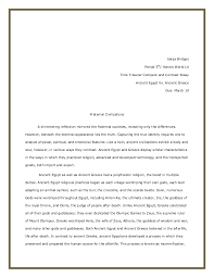 compare amp  contast essay
