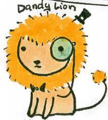 A Dany Lion by Vivid-Sol - a_dany_lion_by_vivid_sol-d2xv8nd