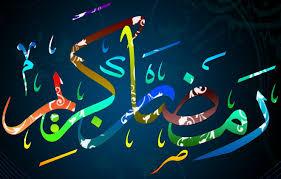 Image result for رمضان كريم