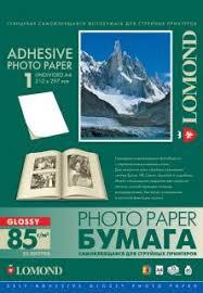 Address Label <b>Inkjet</b> Glossy undivided А4 | <b>Lomond</b>