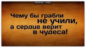 В России хотят разрешить использовать пенсионные накопления россиян для поддержки банков - Цензор.НЕТ 7372