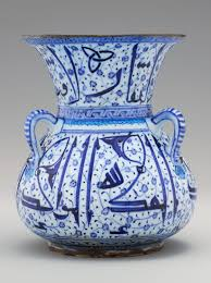 calligraphy in islamic art essay heilbrunn timeline of art mosque lamp shaped vessel arabic inscriptions
