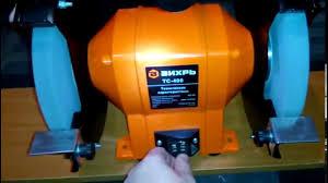 <b>Вихрь</b> ТС400 <b>точильный станок</b> ( обзор ) - YouTube