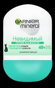Шариковый <b>Дезодорант</b>-<b>Антиперспирант GARNIER Mineral</b> ...