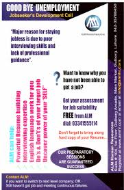 job interview training alm human resources do you want to get dream job