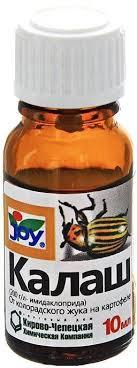 <b>Инсектицид</b> для защиты картофеля от <b>колорадского жука</b> и ...