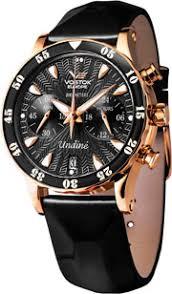 Наручные часы <b>Vostok</b> Europe (<b>Восток</b> Европа) Undine — купить ...