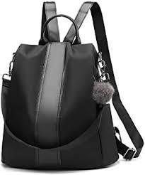 Leather - Fashion Backpacks / Women's Handbags ... - Amazon.co.uk