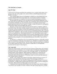 essay helphigh school application  dradgeeportwebfccom essay helphigh school application