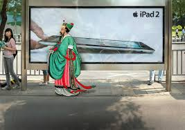 s future the economist confucius walking past modern ipad ad