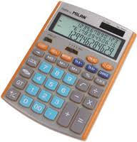 <b>Калькуляторы</b> оранжевого цвета купить, сравнить цены в Бузулуке