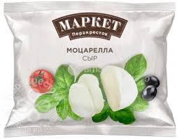 Моцарелла в Екатеринбурге